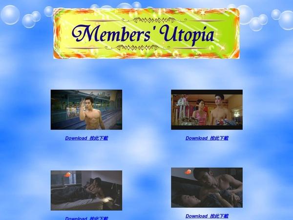 New Members Utopia Discount
