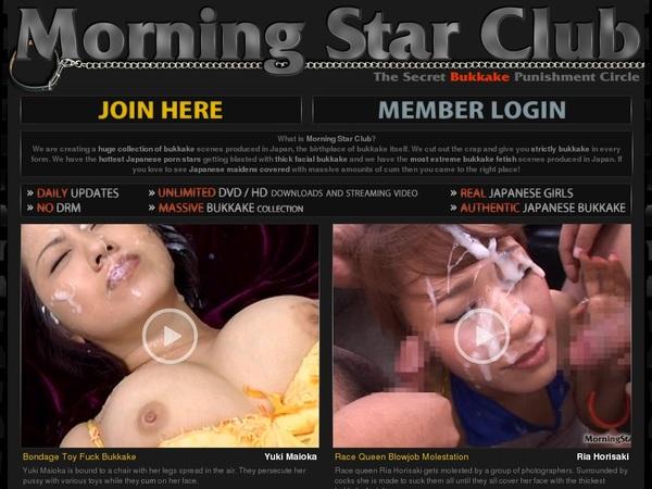 Morningstarclub.com Free Premium Accounts